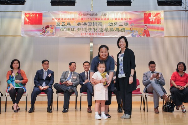 http://www.ntsha.org.hk/images/stories/activities/2017_Preschool_Trilingual_Interpretation_Competition/smallJIM_6148.JPG