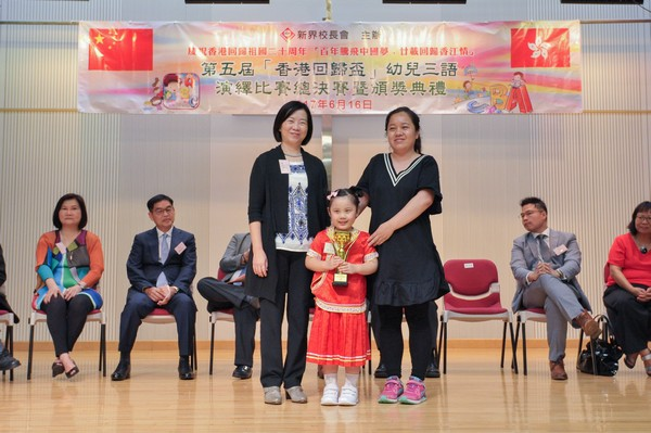 http://www.ntsha.org.hk/images/stories/activities/2017_Preschool_Trilingual_Interpretation_Competition/smallJIM_6153.JPG