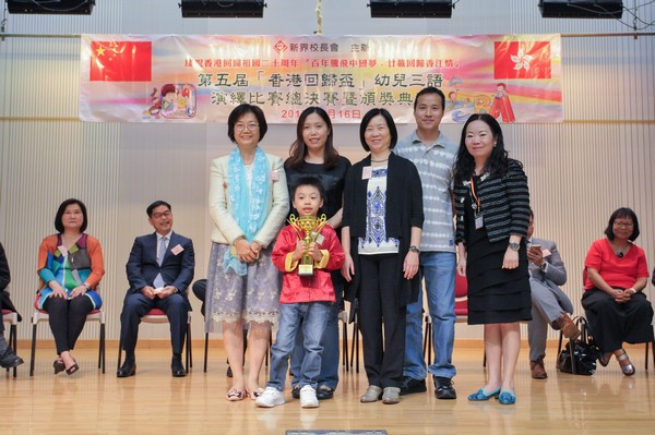 http://www.ntsha.org.hk/images/stories/activities/2017_Preschool_Trilingual_Interpretation_Competition/smallJIM_6158.JPG