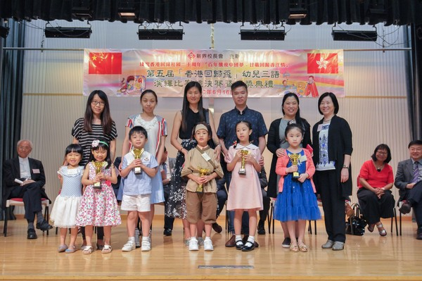 http://www.ntsha.org.hk/images/stories/activities/2017_Preschool_Trilingual_Interpretation_Competition/smallJIM_6163.JPG
