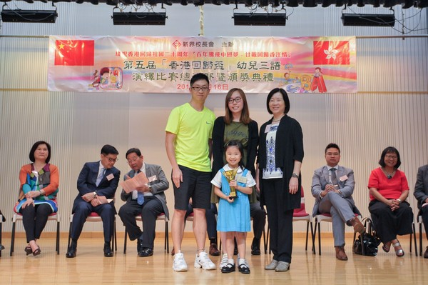 http://www.ntsha.org.hk/images/stories/activities/2017_Preschool_Trilingual_Interpretation_Competition/smallJIM_6164.JPG