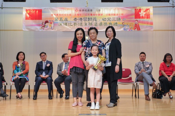 http://www.ntsha.org.hk/images/stories/activities/2017_Preschool_Trilingual_Interpretation_Competition/smallJIM_6170.JPG