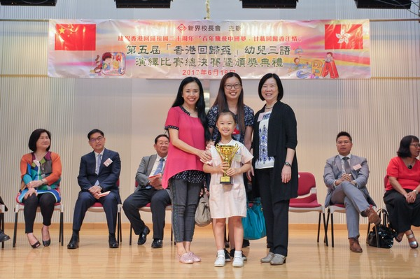http://www.ntsha.org.hk/images/stories/activities/2017_Preschool_Trilingual_Interpretation_Competition/smallJIM_6173.JPG