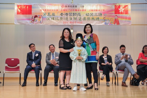 http://www.ntsha.org.hk/images/stories/activities/2017_Preschool_Trilingual_Interpretation_Competition/smallJIM_6183.JPG