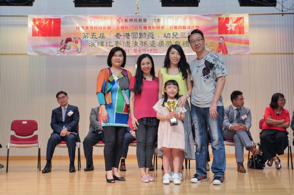 http://www.ntsha.org.hk/images/stories/activities/2017_Preschool_Trilingual_Interpretation_Competition/smallJIM_6188.JPG