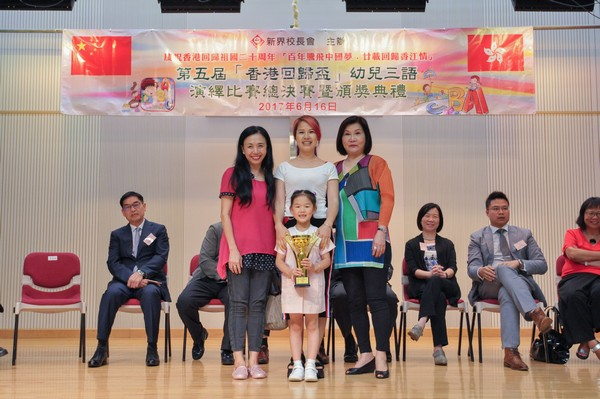 http://www.ntsha.org.hk/images/stories/activities/2017_Preschool_Trilingual_Interpretation_Competition/smallJIM_6190.JPG