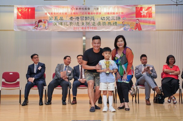 http://www.ntsha.org.hk/images/stories/activities/2017_Preschool_Trilingual_Interpretation_Competition/smallJIM_6199.JPG