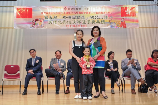 http://www.ntsha.org.hk/images/stories/activities/2017_Preschool_Trilingual_Interpretation_Competition/smallJIM_6201.JPG