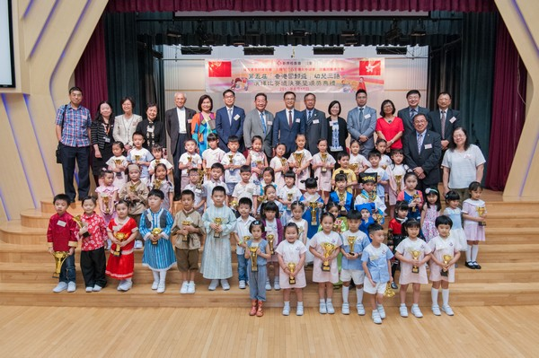 http://www.ntsha.org.hk/images/stories/activities/2017_Preschool_Trilingual_Interpretation_Competition/smallJIM_6209.JPG