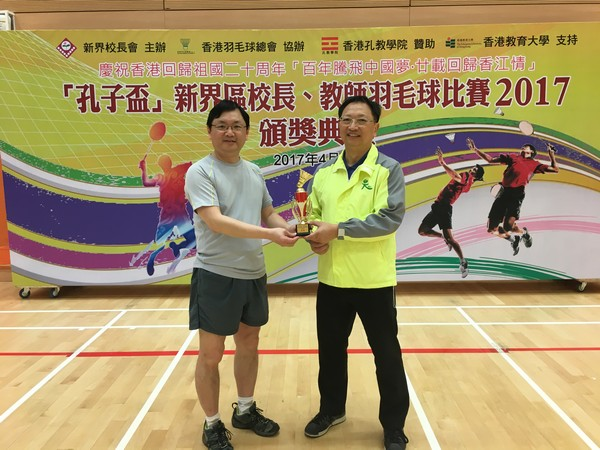 http://www.ntsha.org.hk/images/stories/activities/2017_badminton_competition/smallIMG_0237.JPG