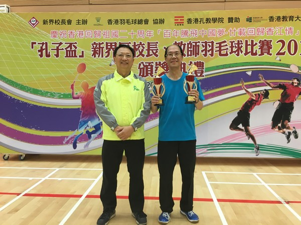 http://www.ntsha.org.hk/images/stories/activities/2017_badminton_competition/smallIMG_0244.JPG