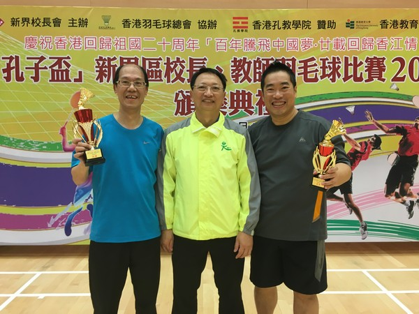 http://www.ntsha.org.hk/images/stories/activities/2017_badminton_competition/smallIMG_0247.JPG