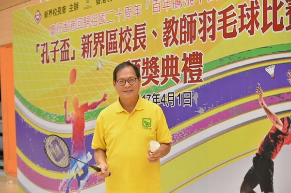 http://www.ntsha.org.hk/images/stories/activities/2017_badminton_competition/smallJAS_0981.JPG
