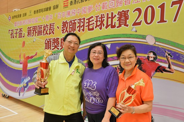 http://www.ntsha.org.hk/images/stories/activities/2017_badminton_competition/smallJAS_1069.JPG