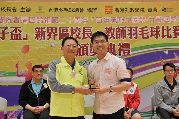 http://www.ntsha.org.hk/images/stories/activities/2017_badminton_competition/smallJAS_1151.JPG