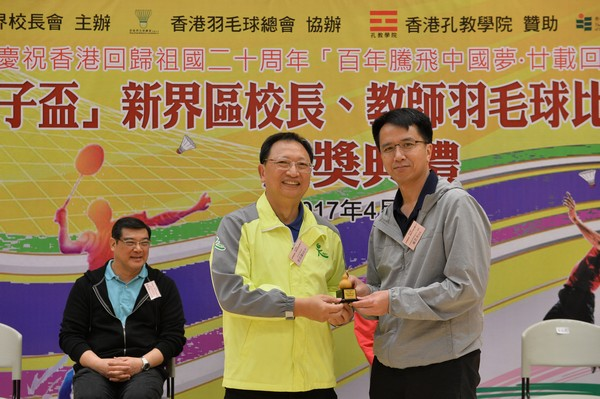 http://www.ntsha.org.hk/images/stories/activities/2017_badminton_competition/smallJAS_1155.JPG