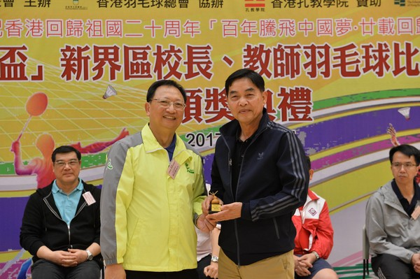 http://www.ntsha.org.hk/images/stories/activities/2017_badminton_competition/smallJAS_1163.JPG