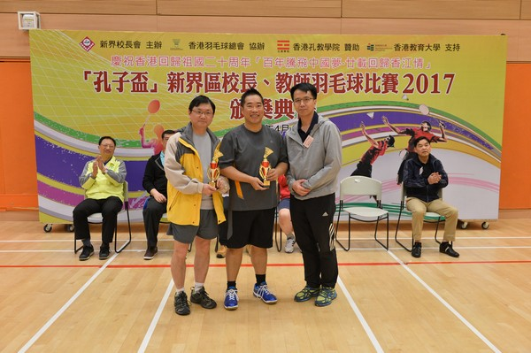 http://www.ntsha.org.hk/images/stories/activities/2017_badminton_competition/smallJAS_1188.JPG