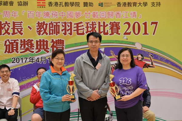 http://www.ntsha.org.hk/images/stories/activities/2017_badminton_competition/smallJAS_1202.JPG