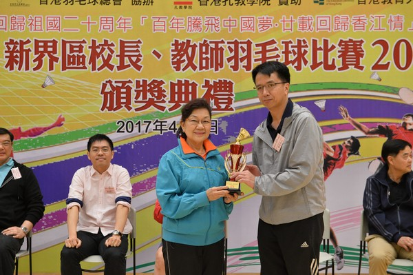 http://www.ntsha.org.hk/images/stories/activities/2017_badminton_competition/smallJAS_1206.JPG