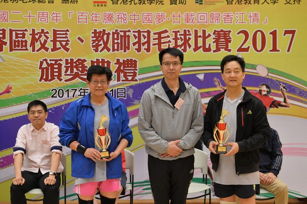 http://www.ntsha.org.hk/images/stories/activities/2017_badminton_competition/smallJAS_1218.JPG