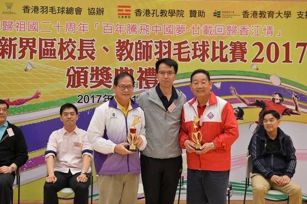 http://www.ntsha.org.hk/images/stories/activities/2017_badminton_competition/smallJAS_1222.JPG