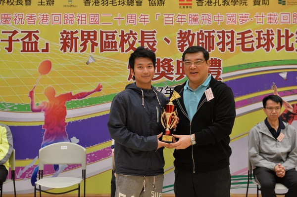 http://www.ntsha.org.hk/images/stories/activities/2017_badminton_competition/smallJAS_1230.JPG