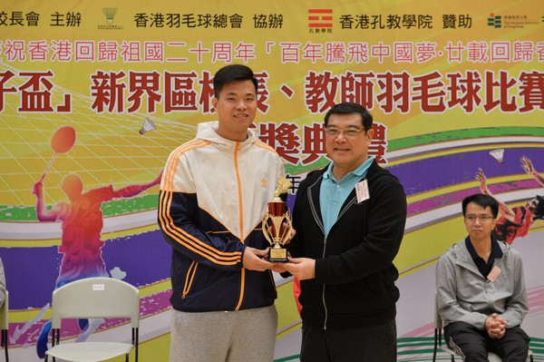 http://www.ntsha.org.hk/images/stories/activities/2017_badminton_competition/smallJAS_1234.JPG