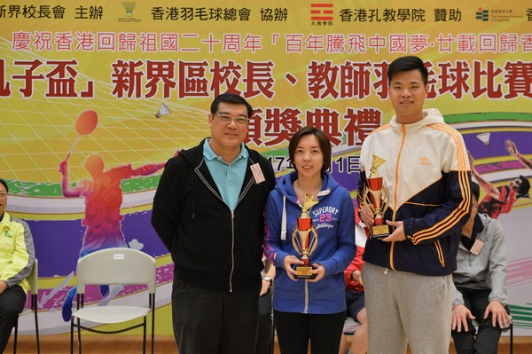 http://www.ntsha.org.hk/images/stories/activities/2017_badminton_competition/smallJAS_1259.JPG