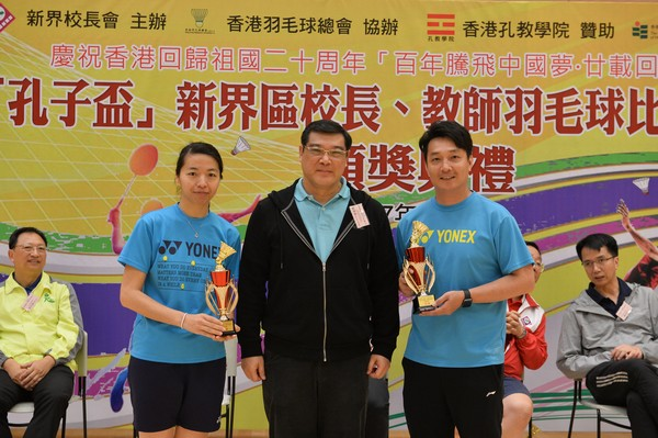 http://www.ntsha.org.hk/images/stories/activities/2017_badminton_competition/smallJAS_1286.JPG