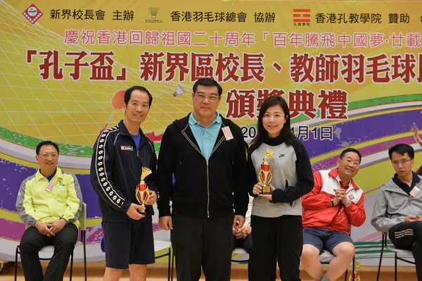http://www.ntsha.org.hk/images/stories/activities/2017_badminton_competition/smallJAS_1290.JPG