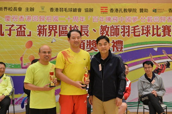 http://www.ntsha.org.hk/images/stories/activities/2017_badminton_competition/smallJAS_1314.JPG