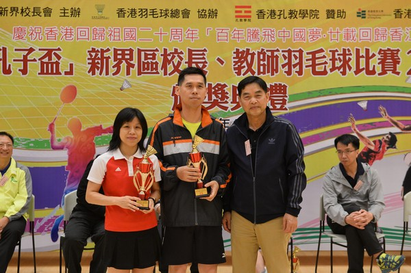 http://www.ntsha.org.hk/images/stories/activities/2017_badminton_competition/smallJAS_1330.JPG