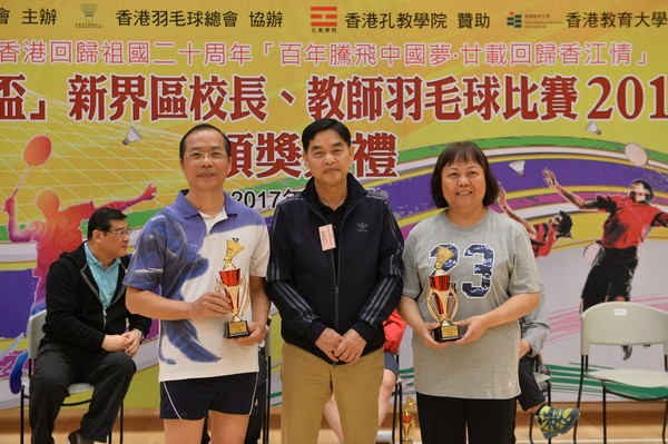 http://www.ntsha.org.hk/images/stories/activities/2017_badminton_competition/smallJAS_1334.JPG