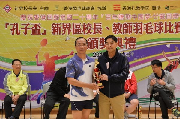 http://www.ntsha.org.hk/images/stories/activities/2017_badminton_competition/smallJAS_1342.JPG
