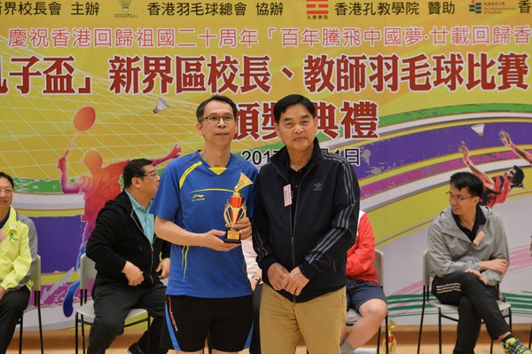 http://www.ntsha.org.hk/images/stories/activities/2017_badminton_competition/smallJAS_1351.JPG