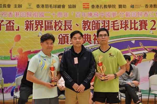 http://www.ntsha.org.hk/images/stories/activities/2017_badminton_competition/smallJAS_1355.JPG