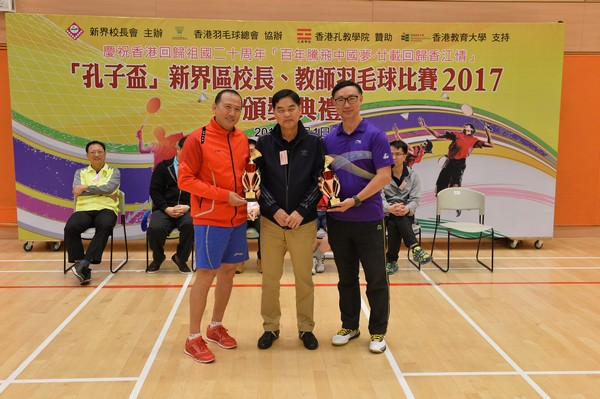 http://www.ntsha.org.hk/images/stories/activities/2017_badminton_competition/smallJAS_1358.JPG