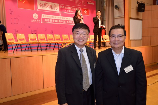 http://www.ntsha.org.hk/images/stories/activities/2017_basic_law_competition_kick_off_ceremony/smallJAS_3761.JPG