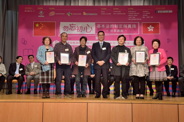 http://www.ntsha.org.hk/images/stories/activities/2017_basic_law_competition_kick_off_ceremony/smallJAS_3925.JPG