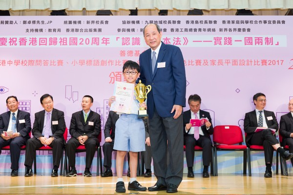 http://www.ntsha.org.hk/images/stories/activities/2017_basic_law_secondary_schools_quiz_competition/small_ZO_1842.JPG