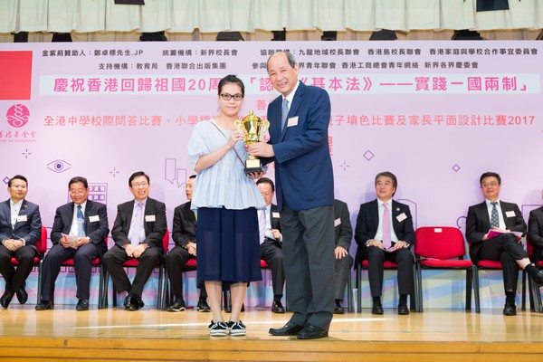 http://www.ntsha.org.hk/images/stories/activities/2017_basic_law_secondary_schools_quiz_competition/small_ZO_1855.JPG