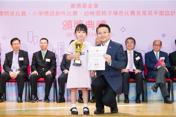 http://www.ntsha.org.hk/images/stories/activities/2017_basic_law_secondary_schools_quiz_competition/small_ZO_1874.JPG