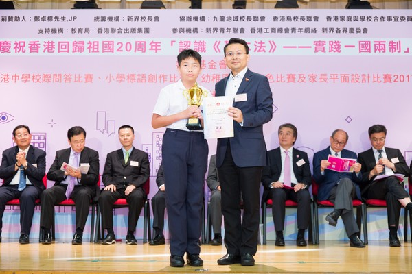 http://www.ntsha.org.hk/images/stories/activities/2017_basic_law_secondary_schools_quiz_competition/small_ZO_1883.JPG