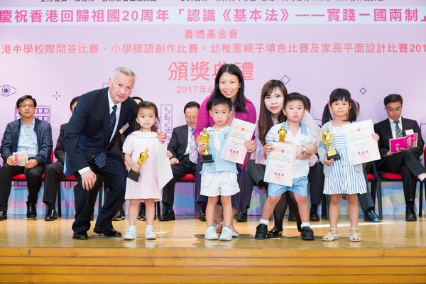 http://www.ntsha.org.hk/images/stories/activities/2017_basic_law_secondary_schools_quiz_competition/small_ZO_1932.JPG