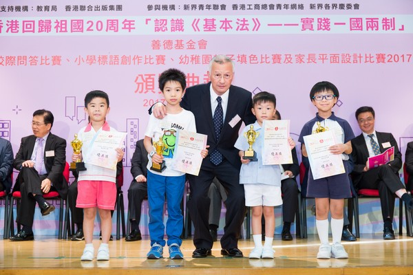 http://www.ntsha.org.hk/images/stories/activities/2017_basic_law_secondary_schools_quiz_competition/small_ZO_1955.JPG