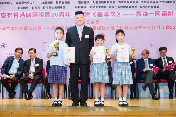 http://www.ntsha.org.hk/images/stories/activities/2017_basic_law_secondary_schools_quiz_competition/small_ZO_1986.JPG