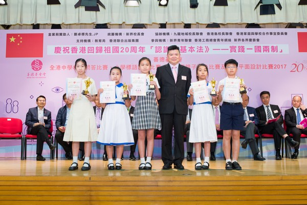 http://www.ntsha.org.hk/images/stories/activities/2017_basic_law_secondary_schools_quiz_competition/small_ZO_1988.JPG