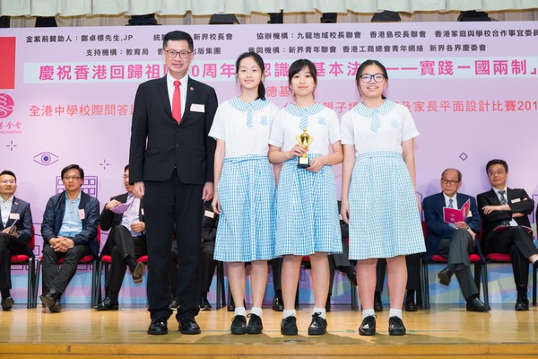 http://www.ntsha.org.hk/images/stories/activities/2017_basic_law_secondary_schools_quiz_competition/small_ZO_2025.JPG