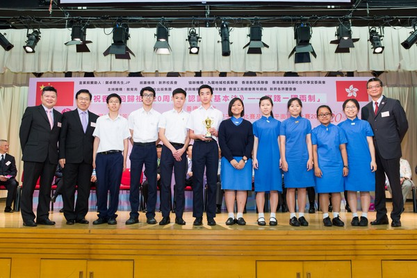 http://www.ntsha.org.hk/images/stories/activities/2017_basic_law_secondary_schools_quiz_competition/small_ZO_2044.JPG